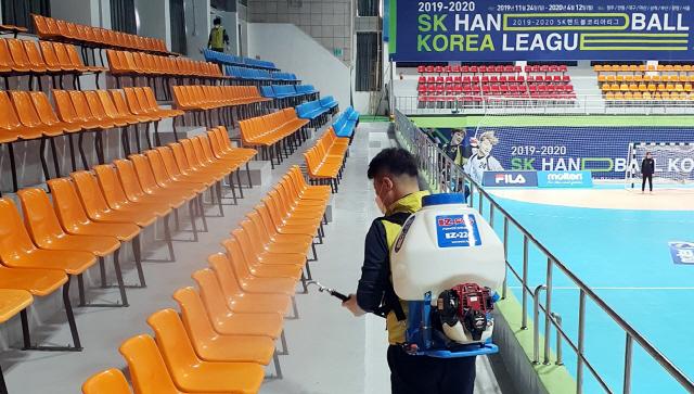 ▲ 삼척시가 SK핸드볼 코리아 리그 경기가 열리는 삼척체육관 일대에 코로나19 예방 방역활동을 벌이고 있다.