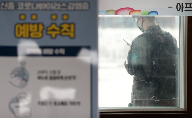 ▲ 21일 강원 양구군 시외버스터미널에서 한 군인이 버스를 기다리고 있다. 국방부는 신종 코로나바이러스 감염증(코로나19) 차단을 위해 22일부터 전체 장병의 휴가·외출·외박·면회를 통제할 계획이다. 2020.2.21