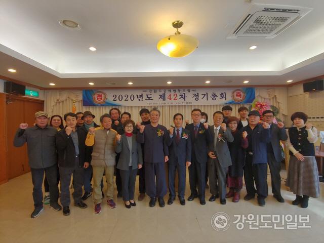 ▲ 강원도공예협동조합(이사장 김기만)은 21일 춘천 세종호텔에서 제42차 정기총회를 열고 올해 사업 계획에 대해 논의했다.