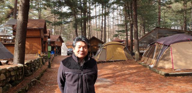 박정희 한국산림경영인협회장