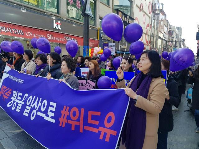 ▲ 지난해 춘천에서 열린 세계여성의 날 기념 행사에 참여한 정윤경 대표.
