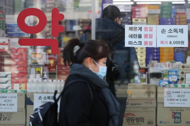 ▲ 5일 오전 서울 종로5가 인근 약국에 마스크, 소독제 등 품절 안내문이 붙어 있다. 2020.3.5