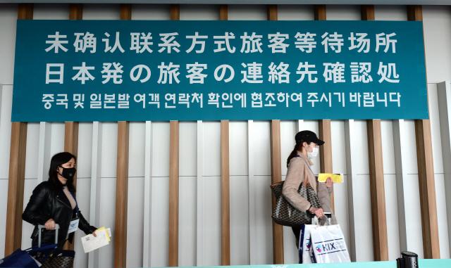 ▲ 한국·일본 양국의 입국 규제가 강화된 9일 오전 인천국제공항 입국검역소에서 일본 오사카에서 출발한 승객들이 검역소를 통과하고 있다. 2020.3.9