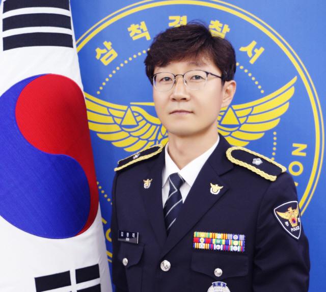 ▲ 김봉래 삼척경찰서 수사지원팀장