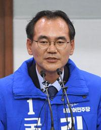 ▲ 김명기 예비후보.