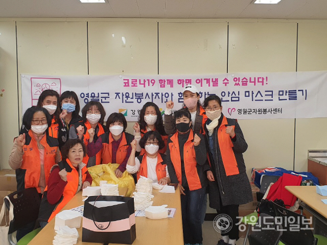 ▲ 영월읍여성의용소방대(대장 김형환)가 24일 소방서 의용소방대 사무실에서 어려운 이웃에게 전달할 마스크 328개를 만들고 있다.