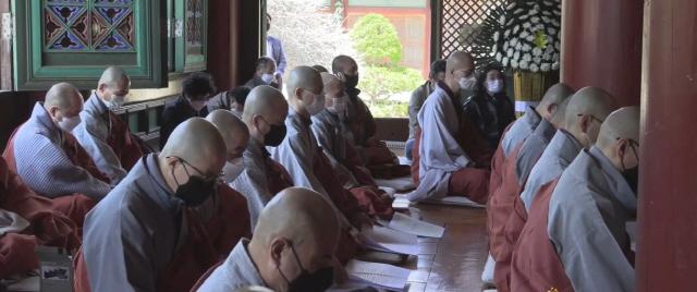 ▲ 대한불교 조계종 제4교구 본사 월정사는 30일 부처님오신날을 맞아 코로나19 극복과 치유를 위한 기도 입재식을 봉행했다.