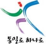 """""""2010 Yes 평창 !"""" 강원인 힘 하나됐다"""