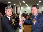 자유총연맹 양양군지부장 이·취임식