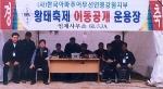 [부동산 소식]  불경기 중도금 無이자 혜택