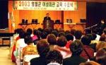 영월 여성회관 교육 수료식