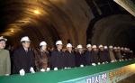 미시령터널 관통 기념식