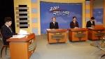 첫 총선 토론회