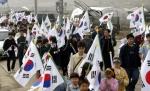 평화통일 염원 걷기대회