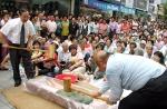 홍천 단오맞이 한마당 축제