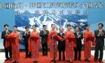 아름다운 강원 중국서도 빛났다