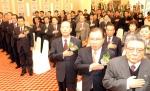 강원 최고 경제인 대회 자리매김