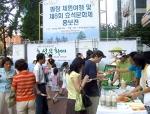 효석문화제 서울서 홍보