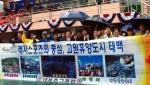 수재민 아픔 나눈 '한마음 축제'