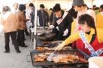 양양군 생활개선회 연어음식점 운영
