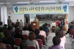 태백 상장중 교육공동체 간담회
