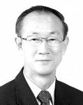 남북협력 시대와 접경지역의 발전