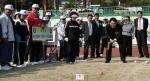 인제군수기 게이트볼 대회