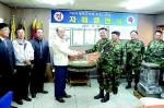 철원군 주민생활지원과-5포병여단 105포대 결연