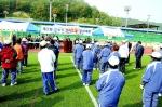 철원군수기 노인게이트볼 대회