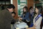 양양군 선관위 소액정치자금 기부센터 개소