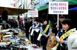 철원소방서 불조심 캠페인