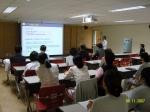 산재의료관리원 복무기강 교육
