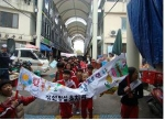 정선초 유치원생 환경캠페인