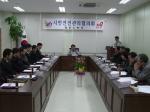 정선소방서 시민안전관리협의회