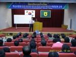 태백농협  핵심조합원 역량강화 교육