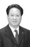 '신사임당 표준영정 재선정을 허하라'