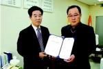 철원군·(재)플라즈마기술연·MPI코리아 기업이전 협약