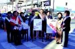인공 임신중절 예방 홍보캠페인