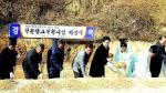 철원향교 복원 기공식