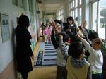 태백 황지중앙초교 교통교육