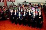 양구군 자원봉사자대회