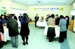 양구문학회 건립 10주 기념