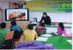 양구 죽리초교 원어민 영어캠프