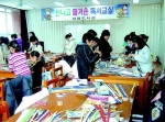 화천 겨울독서교실 성료