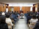 태백교육청 안전 결의대회