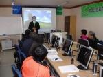 태백 농업인 정보화 교육