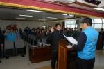 새농어촌건설운동 주민 결의대회