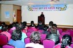 화천 여성교육 개강