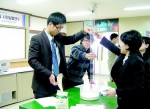 화천 과학과 초등교사 수업개선 연수
