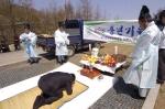 태백농업인 풍년 기원제